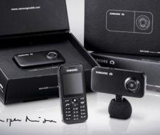 Samsung lanza el móvil SGH-E590