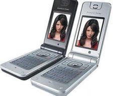Móvil 3G: Sharp WX-T81