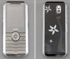 UTEC T500, móvil con detalles femeninos